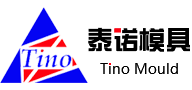 Tino Moulds Yantai Co., Ltd